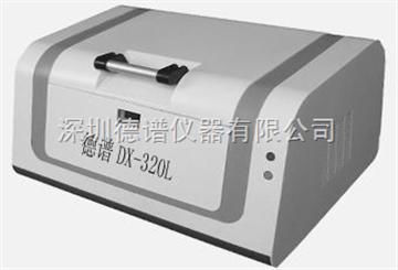 DX320LROHS測試儀