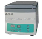 TDL-50C成都台式低速离心机