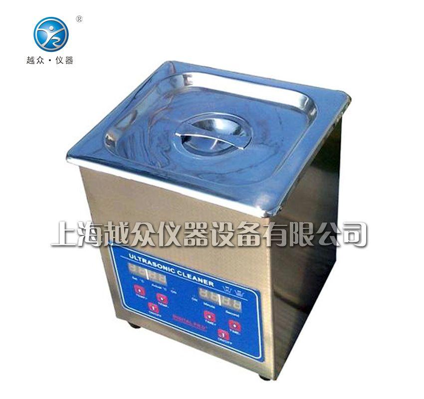 【YZ-120DB】微型超声波洗濯机(3.2L)