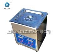 【YZ-120DB】微型超声波清洗机(3.2L)