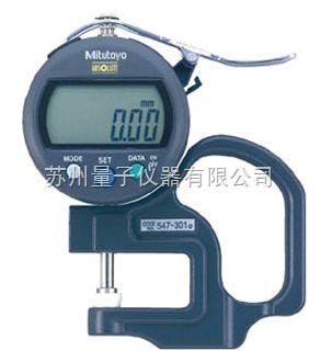 三丰数显厚度表_数显测厚仪_547-301手持式厚度表
