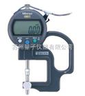 便携式厚度表|三丰数显厚度表|547-313可换测头厚度表