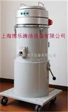 BL-402吸铜屑用工业吸尘器