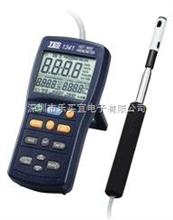 TES-1340.1341臺灣熱線TES-1341熱線式風速計