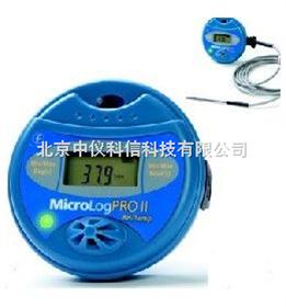 MicroLog紧凑型8位数据采集器