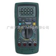 深圳华仪MS8222H 数字万用表4位半