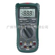 深圳华谊MS8260B 数字万用表