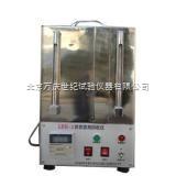 HHS-1三氯乙稀回收仪