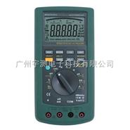 深圳华谊MS8218高精度50000计数数字多用表