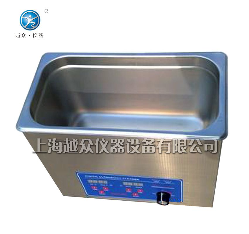 数显超声波洗濯器(YZ-180DB)