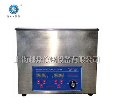 工业超声波清洗机(10L智能型)