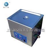 台式超声波清洗器(15L)