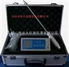 BS33-H2S泵吸式硫化氢检测仪