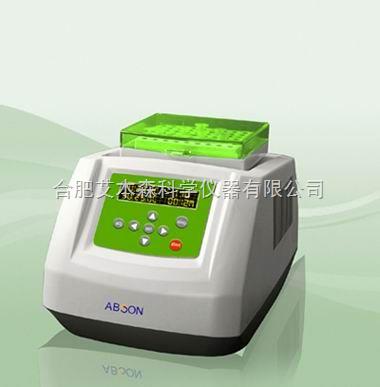 HtPot50干式恒温器