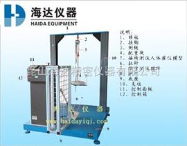 HD-F741摇椅轴承寿命试验机 家具检测试验机