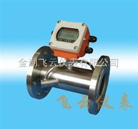 FY-TDS-100Y管段式超声波流量计