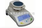 艾德姆PMB53全自动水分测定仪