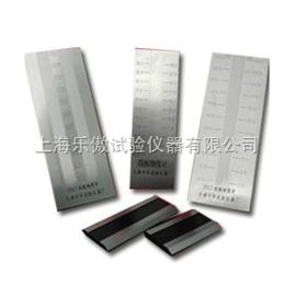 QXP0-50S.100SISO刮板细度计(双槽)