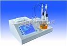 QJWS2100型微量水分测定仪