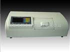 SGWZZ-1成都数字式自动旋光仪