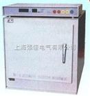 QJTZ-3型脱气振荡仪