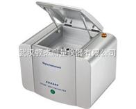 EDX600X荧光光谱仪