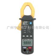 深圳华谊MS2102交直流电流钳形表