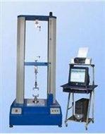 DZ系列电脑式双柱拉力试验机