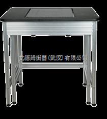 英國艾德姆衡器AVT減震工作臺/天平臺(Anti-vibration Table)