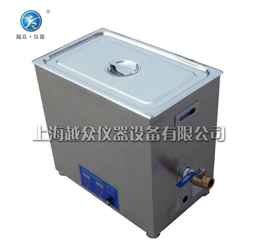 单槽数控超声波洗濯器-(YZ-600DB)