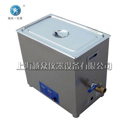 单槽数控超声波清洗器-(YZ-600DB)