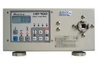 数字扭力测试仪HP-10/HP-50/HP-100数字扭力测试仪