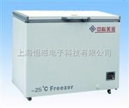 -25℃医用低温储存箱/低温冰箱、保存箱