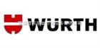德国WURTH伍尔特工具德国伍尔特