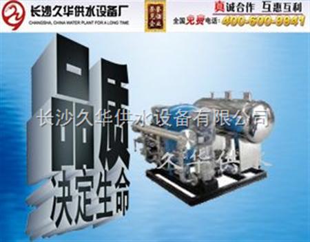主机:水泵机组一套(包含消防泵,稳压泵,电接点压力表或远传压力表
