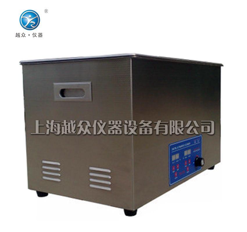 超声波洗濯器(厂家.报价)