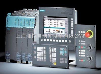 西门子cnc802d数控系统