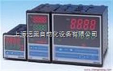Z佳总代理-701-RE1 HR-701-RE6