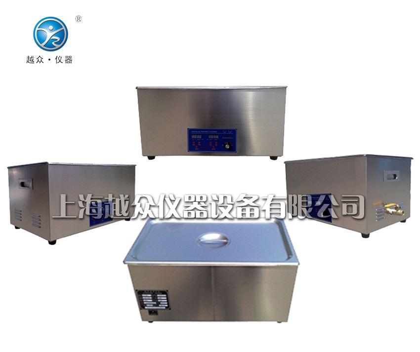 产业超声波洗濯器(上海)YZ-1000DB