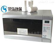 微波消解COD测定仪工业微波设备