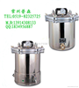 (18升)YXQ-LS-18SI全自动型手提式压力灭菌器
