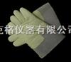 M285435低温液氮防护手套/耐低温手套