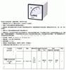 M393140报警交流电流表()