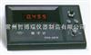 PXS-215型离子浓度计