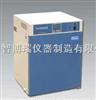 GHP-9080(E)隔水式恒温培养箱