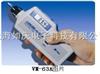 VM63A,VM-63A,VM63A,VM-63A,测振仪|日本理音测振仪