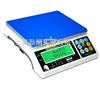 LWP15kg电子桌称,北京电子桌秤,防腐电子桌称