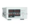 智能电量测量仪PF9805(通讯型)PF9805智能电量测量仪