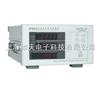 PF9812价格,PF9812价格PF9812智能电量测量仪