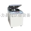 TDL-5000bR低速冷冻离心机  安亭深圳代理商